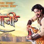 Swarajya Rakshak Sambhaji Cast Wiki Actor Actress – Zee marathi Serial