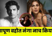 rhea chakraobaty viral video