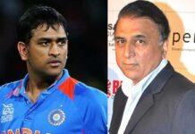 why dhoni announced retirement sujil gavaskar