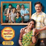 Sahkutumb Sahaparivar Marathi Serial Phyotos