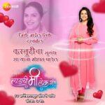 Ladachi Mi Lek Ga marathi serial