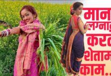 manasi-naik-weeding-shoot-photos-marathitrends-husband-name-age-work