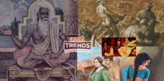 bhavisyavani-vaidya-future-predection-truth-rason-kalyug-kalyuga