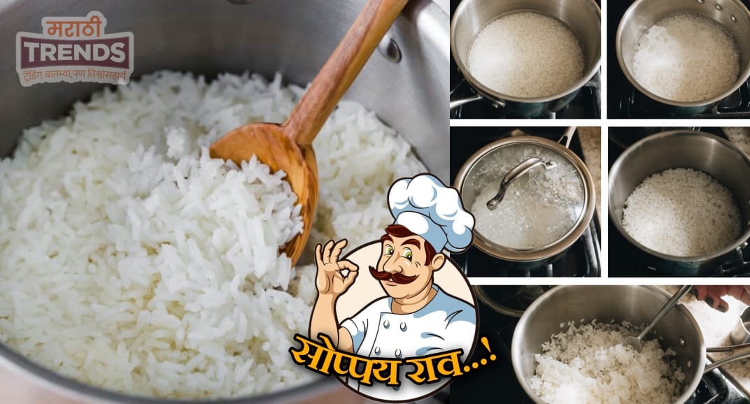 hotel-sarkha-bhaat-rice-making-steps-rice-like-hotel