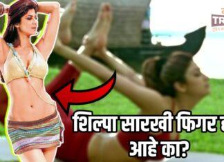 shilpa-shetty-fighure-secret-fitness-age-tips-marathi-trends