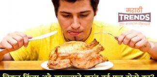 reason of bird flu chicken or egg harmfull what why how marathi trends